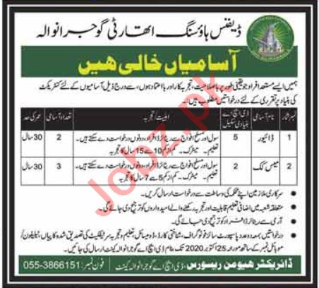 Defence Housing Authority DHA Gujranwala Jobs for Drivers