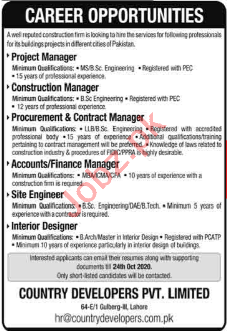 Manager & Engineer Jobs 2020 in Country Developers Lahore