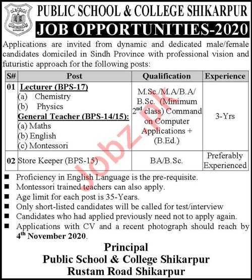 Public School & College Shikarpur Jobs 2020 for Lecturer