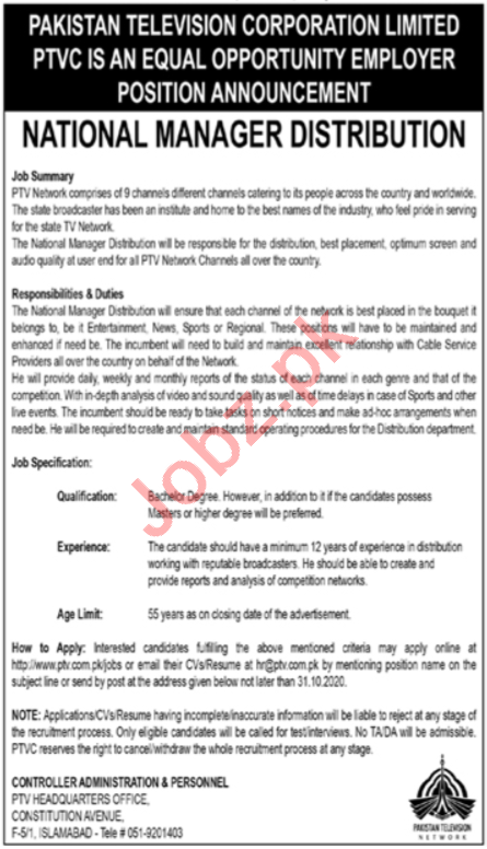 PTV Islamabad Jobs 2020 for National Manager Distribution