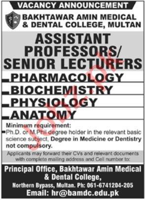 Bakhtawar Amin Medical & Dental College BAMDC Multan Jobs