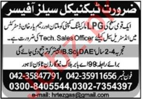 Technical Sales Officer & Engineer Jobs 2020 in Lahore