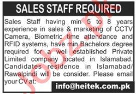 Sales Staff Jobs 2020 in Heitek Automation Rawalpindi