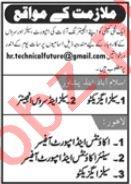 Sales Engineer & Service Engineer Jobs 2020 in Islamabad
