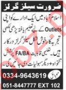 Salesgirl & Female Sales Officer Jobs 2020 in Islamabad