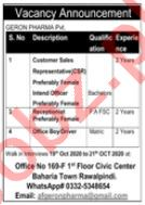 Customer Sales Representative & Office Boy Jobs 2020