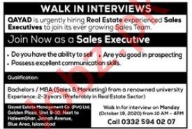 QAYAD Estate Management Co Islamabad Jobs 2020
