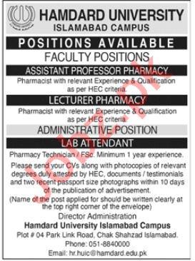 Hamdard University Islamabad Campus Jobs 2020