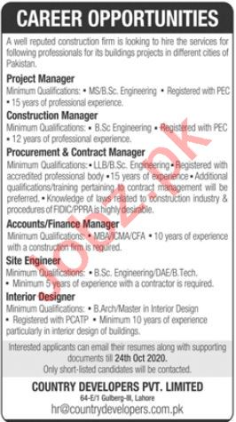 Country Developers Lahore Jobs 2020 for Manager & Engineer
