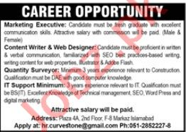 Web Designer & Marketing Executive Jobs 2020 in Islamabad