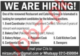 Event Coordinator & Bakery Chef Jobs 2020 in Islamabad