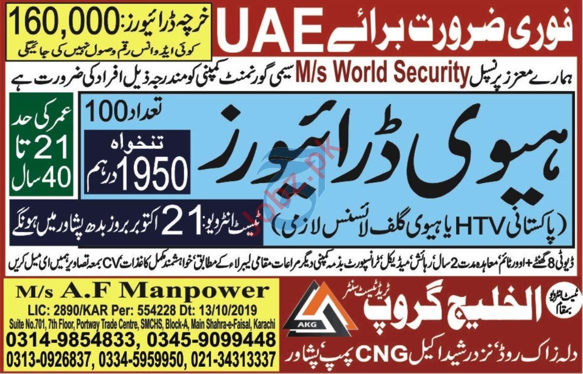 Heavy Driver & HTV Driver Jobs 2020 in UAE