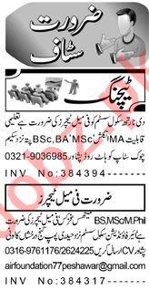 Teacher & Subject Specialist Jobs 2020 in Peshawar