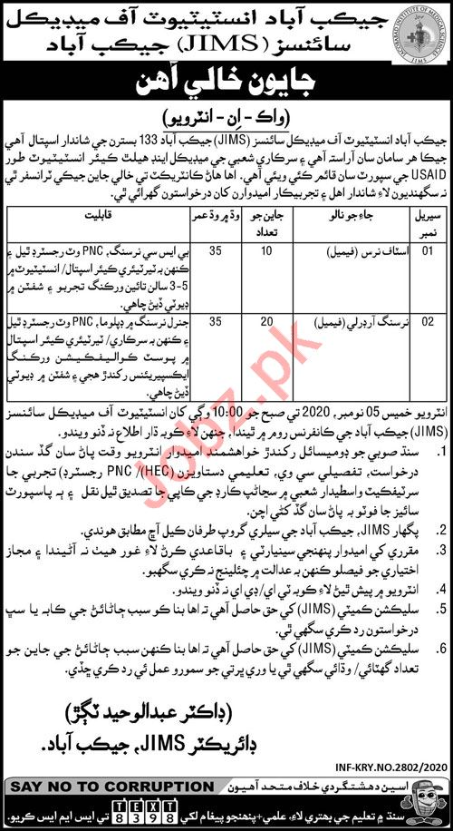 Jacobabad Institute of Medical Sciences JIMS Jobs Interview