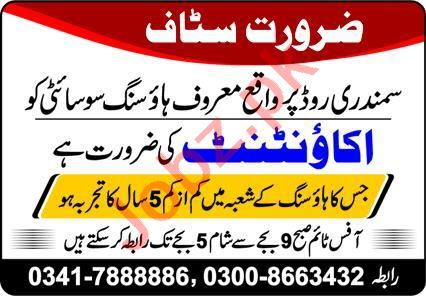 Accountant Jobs 2020 in Housing Society Faisalabad