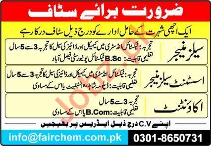 FairChem International Faisalabad Jobs 2020 for Managers