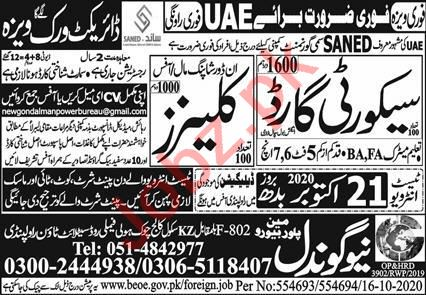 Security Guard & Cleaner Jobs 2020 in UAE