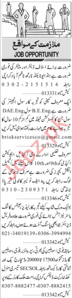 Civil Engineer & Designer Jobs 2020 in Karachi