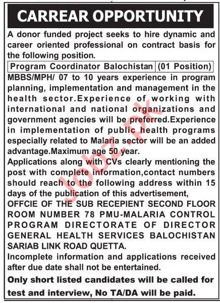 Malaria Control Program Balochistan Jobs 2020