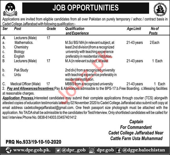 Pak Army Cadet College Jaffarabad CCJ Jobs 2020 for Lecturer