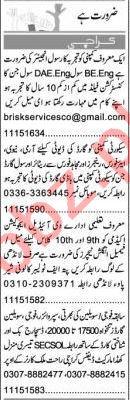 Civil Engineer & Security Guard Jobs 2020 in Karachi