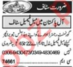Computer Operator & Assistant Manager Jobs 2020