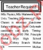 School Administrator & Teacher Jobs 2020 in Multan