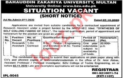 National Research Programme for Universities NRPU Jobs 2020