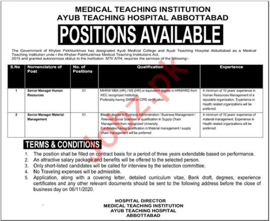ATH MTI Ayub Teaching Hospital Abbottabad Jobs 2020