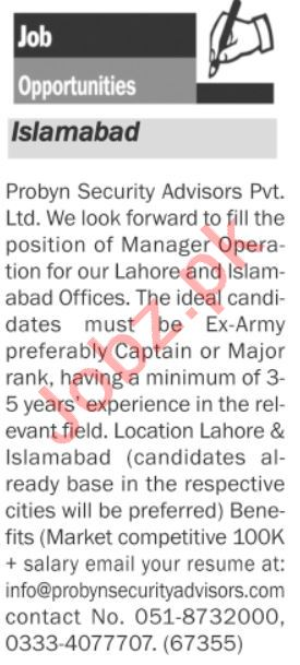 Probyn Security Advisors Islamabad Jobs 2020 for Managers