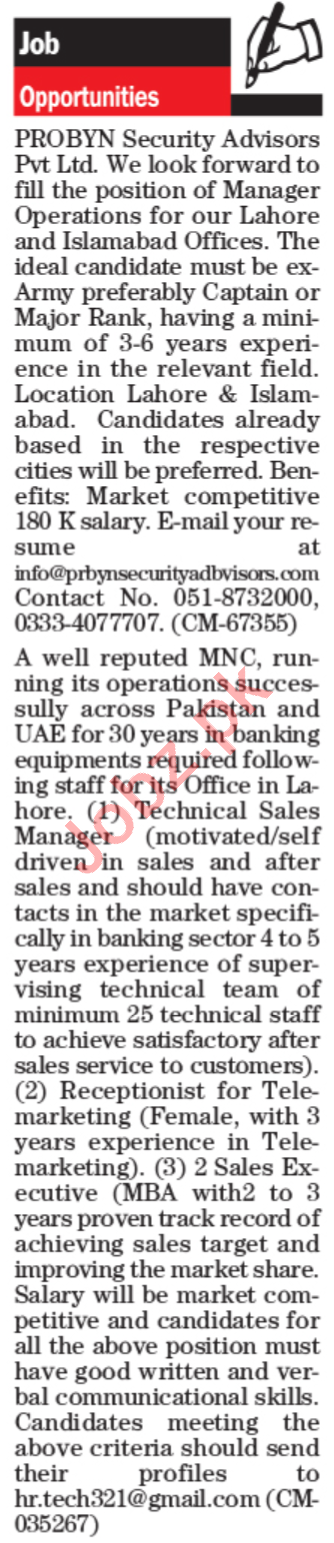 Sales Executive & Technical Sales Manager in Lahore