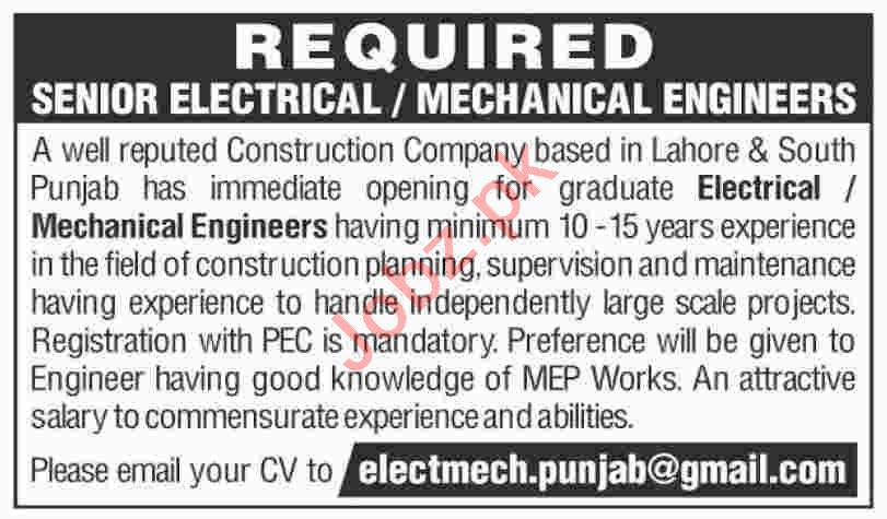 Electrical Engineer & Mechanical Engineer Jobs 2020