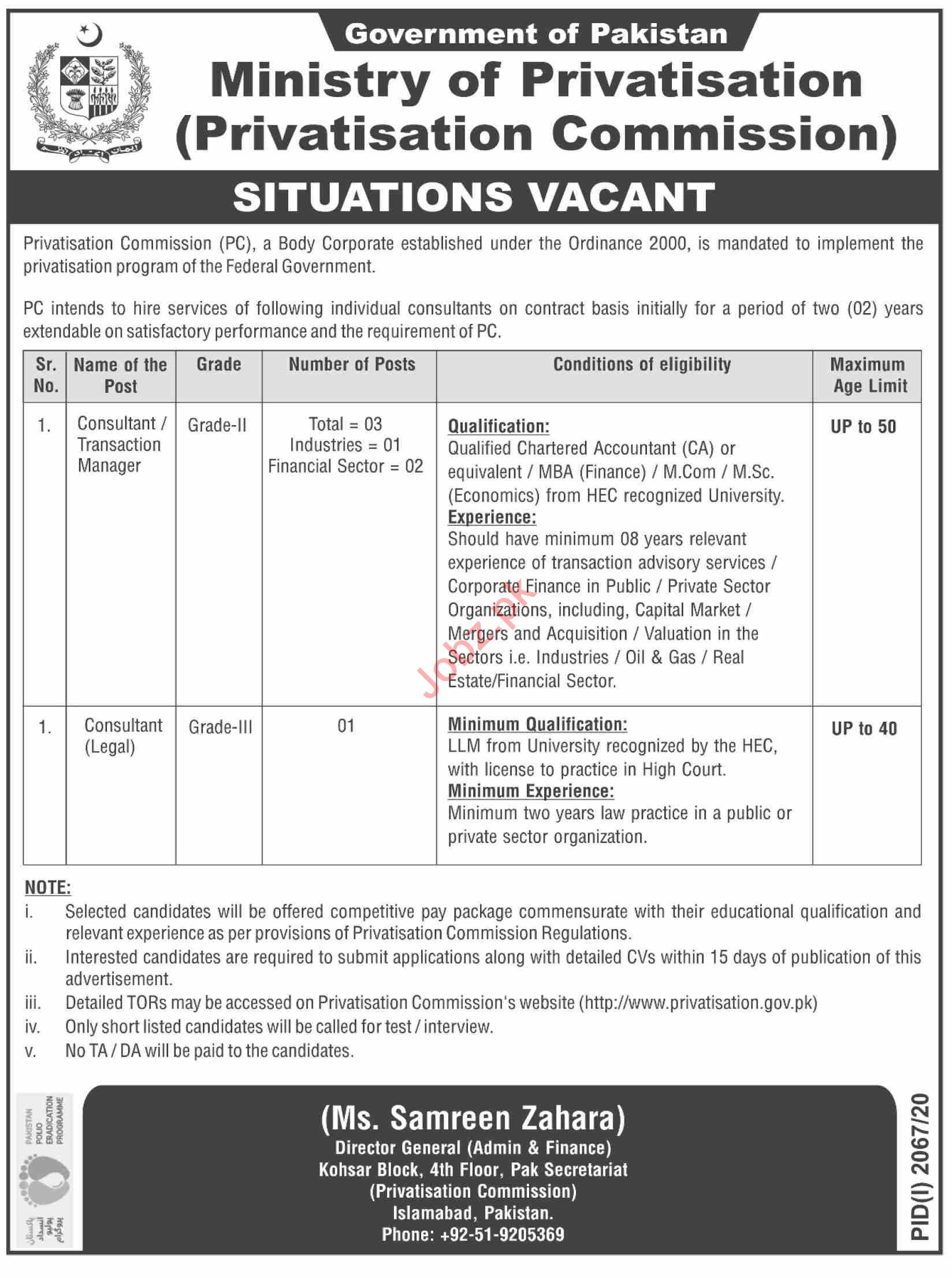 Ministry of Privatisation Islamabad Jobs 2020 for Consultant