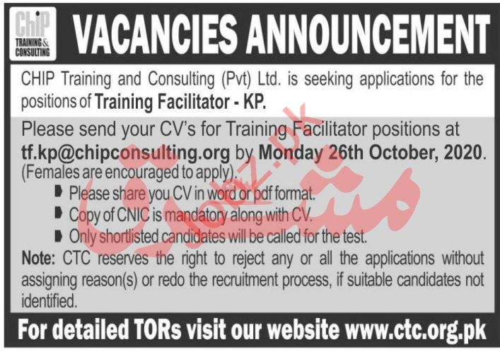 CHIP Training & Consulting CTC KPK Jobs 2020