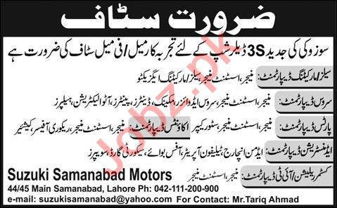 Auto Electrician & Assistant Manager Jobs 2020 in Lahore