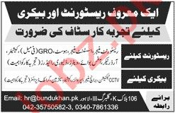 Guest Relation Officer & Restaurant Manager Jobs 2020