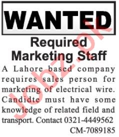 Sales Person & Marketing Executive Jobs 2020 in Lahore