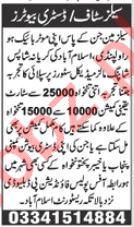 Salesman & Distributor Jobs 2020 in Islamabad