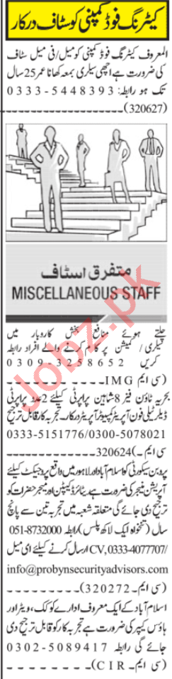 Operation Manager & Marketing Officer Jobs 2020 in Islamabad