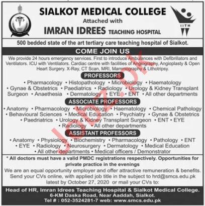 Sialkot Medical College SMCS Jobs 2020 for Professors