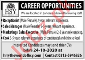HSY Fashion Lahore Jobs 2020 for Receptionist & Manager