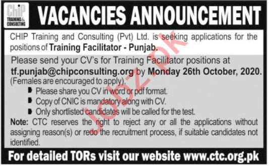CHIP Training & Consulting CTC Punjab Jobs 2020