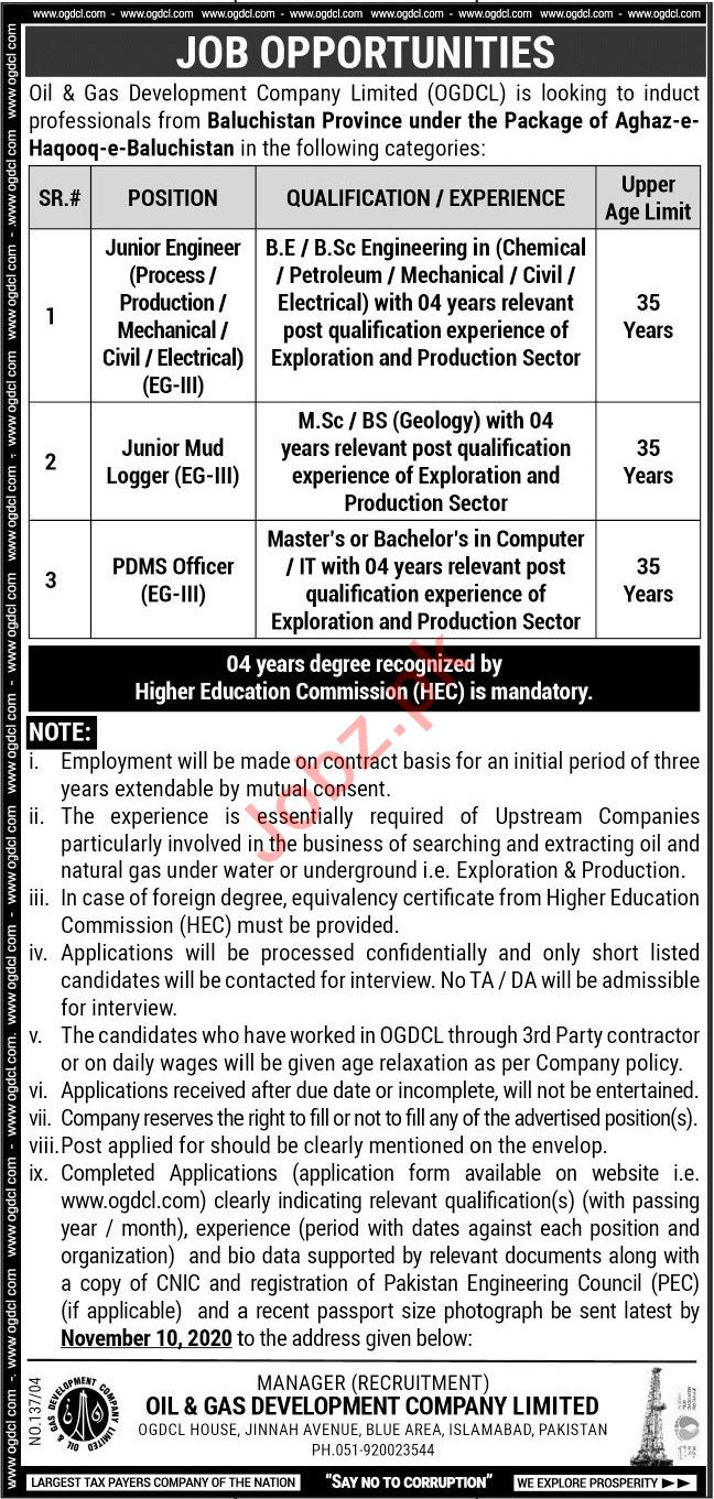 OGDCL Islamabad Jobs 2020 for Mud Logger & Engineer