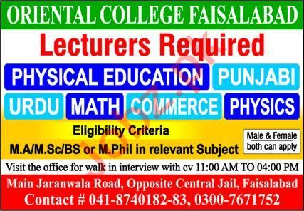 Oriental College Faisalabad Jobs 2020 for Lectures