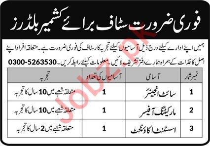 Kashmir Builders & Developers Rawalpindi Jobs 2020
