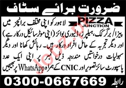 Pizza Junction Lahore Jobs 2020 for Cook & Delivery Boy