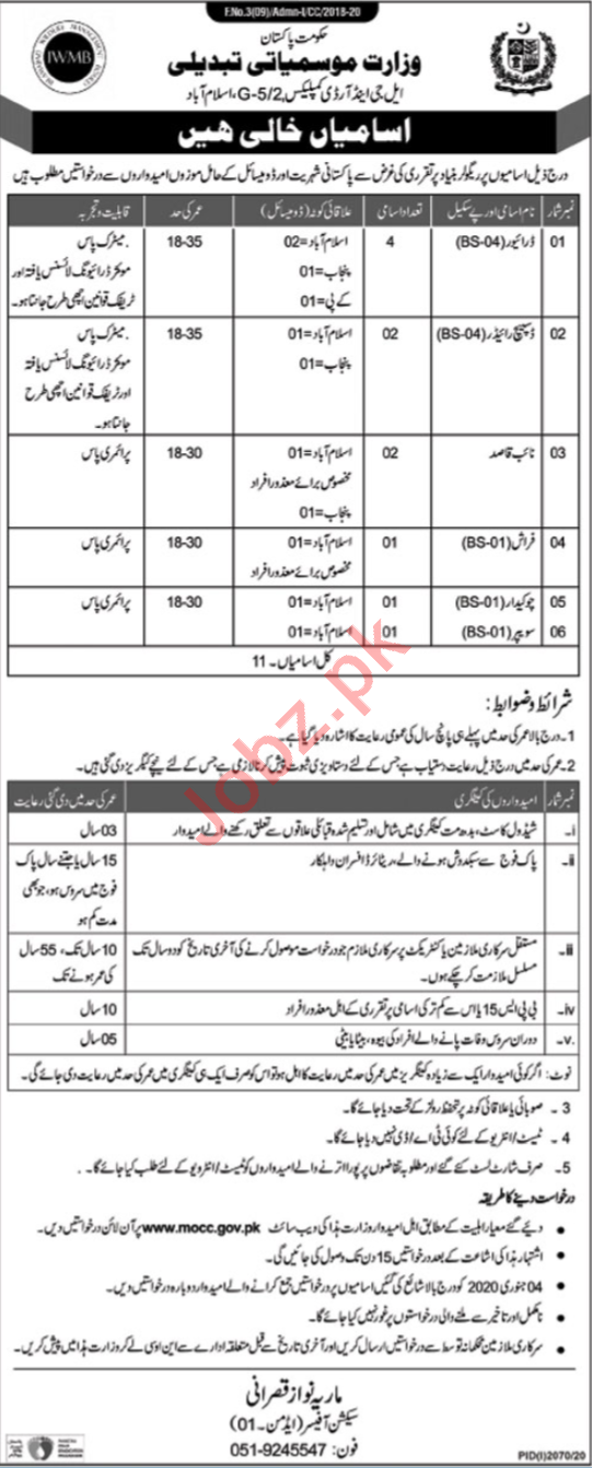 Ministry of Climate Change LG&RD Jobs 2020 for Drivers