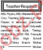 Teacher & Lady Teacher Jobs 2020 in Multan