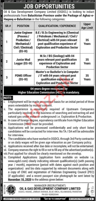 Junior Mud Logger & PDMS Officer Jobs 2020 OGDCL Islamabad