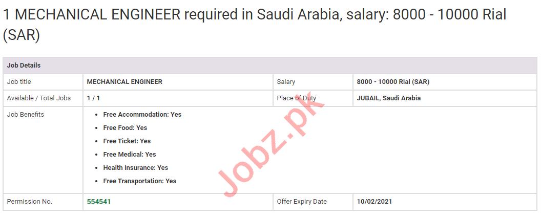 Mechanical Engineer & Engineer Jobs 2020 in Saudi Arabia